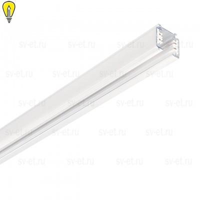 Шинопровод Ideal Lux Link Trimless Profile 1000 mm WH On-Off